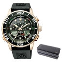 楽天ホームショッピング(7月新商品)(時計ケースセット)(国内正規品)(シチズン)CITIZEN 腕時計 JR4063-12E (プロマスター)PROMASTER メンズ MARINEシリーズ ヨットタイマー(樹脂バンド ソーラー アナデジ)