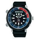 楽天ホームショッピング(9月新商品)(国内正規品)(セイコー)SEIKO 腕時計 SBEQ003 (プロスペックス)PROSPEX メンズ ダイバースキューバ PADIモデル(シリコンバンド ソーラー アナデジ)