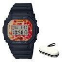 楽天ホームショッピング(9月新商品)(時計ケースセット)(国内正規品)(カシオ)CASIO 腕時計 DW-5600TAL-1JR (ジーショック)G-SHOCK メンズ Kyo Momiji Color(樹脂バンド クオーツ デジタル)