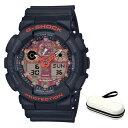 楽天ホームショッピング(9月新商品)(時計ケースセット)(国内正規品)(カシオ)CASIO 腕時計 GA-100TAL-1AJR (ジーショック)G-SHOCK メンズ Kyo Momiji Color(樹脂バンド クオーツ デジタル)