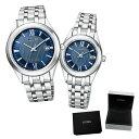 (専用ペア箱入り・クロスセット)(国内正規品)(シチズン)CITIZEN 腕時計 AW1001-58L・FE1001-58L (エクシード)EXCEED ペアモデル(チタンバンド ソーラー アナログ ペアウォッチ)