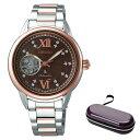 楽天ホームショッピング(9月新商品)(時計ケースセット)(国内正規品)(セイコー)SEIKO 腕時計 SSVM054 LUKIA(ルキア) レディース メカニカル(ステンレスバンド 自動巻き(手巻付) アナログ)