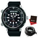 楽天ホームショッピング(9月新商品)(時計ケース丸型・クロスセット)(国内正規品)(セイコー)SEIKO 腕時計 SBEQ001 (プロスペックス)PROSPEX メンズ ダイバースキューバ(シリコンバンド ソーラー アナデジ)