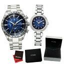 (ペア箱入り・クロスセット)シチズン CITIZEN 腕時計 AT8181-71L・ES9460-53M ATTESA&xC ペアウォッチ DEAR Collection 限定モデル ソーラー電波 チタンバンド(国内正規品)(11月新商品)