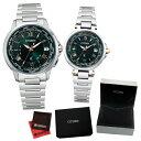 (ペア箱入り・クロスセット)シチズン CITIZEN 腕時計 CB1020-54W・EC1010-57Y クロスシー xC ペアウォッチ 限定モデル ソーラー電波 ステンレスバンド アナログ(国内正規品)(11月新商品)