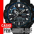CASIO カシオ【時計】 PROTREK[プロトレック] PRW-6000YT-1BJF [国内正規品]【メール便不可】