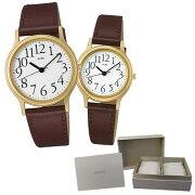 【国内正規品】【セット】 【腕時計】 AQGN401・AQHN401 ALBA QUARTZ[アルバ クオーツ] セイコー専用ペア箱セット【革バンド】【ペアウォッチ】