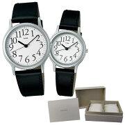 【国内正規品】【セット】 【腕時計】 AQGN402・AQHN402 ALBA QUARTZ[アルバ クオーツ] セイコー専用ペア箱セット【革バンド】【ペアウォッチ】