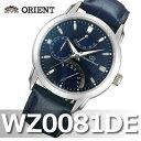 【国内正規品】ORIENT(オリエント) 【腕時計】 WZ0081DE Orient Star[オリエントスター] 【Retrograde レトログラード】【自...