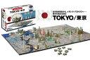 【10月中旬入荷予定/予約受付中】やのまん 4Dパズル 4DCS TOKYO(東京) 77-046 【3層構造の立体地図パズル】【1100ピース/建物模型数:92/立体パズル】