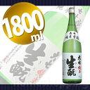 【日本酒】【福島】大七酒造 純米生もと 1800ml 日本酒 純米酒 辛口【メール便不可】【タンブラー 酒器】