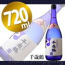 札幌の地酒