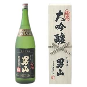 日本酒北海道の地酒男山純米大吟醸1800ml旭川の地酒(高級木箱付き)お歳暮・ギフトタンブラー酒器