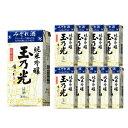 【10個セット】 玉乃光酒造 純米吟醸 青パック 300ml 日本酒 京都の地酒(ラッピング不可)