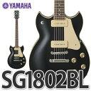 YAMAHA ヤマハエレキギター SG1802BL ブラック&アクセサリーキット【送料無料】【代引き不可】【メール便不可】【ラッピング不可】