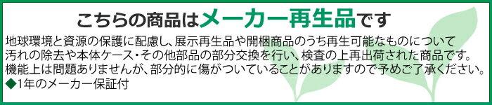 (メーカー再生品)カシオ プログラム関数電卓 ...の紹介画像2