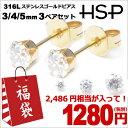 【ピアス福袋】 316Lサージカルステンレス ラウンドジュエ...