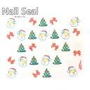 ショッピングツリー ネイルシール クリスマス サンタ&ツリー