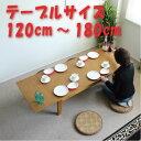 伸縮テーブル テーブル 伸縮 伸張式テーブル エクステンションテーブル ロータイプ ローテーブル 伸長式120〜180cm 木製 パソコンデスク ブラウン 3色 おしゃれ 木製