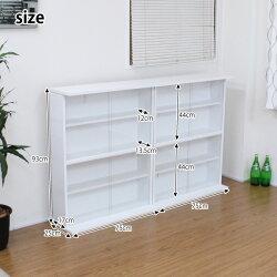 本棚書棚ガラス扉付きコミックDVD縦横ラック2個組日本製激安