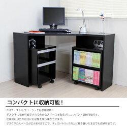 高級ブラック鏡面♪コーナーデスク鏡面パソコンデスク3点セット