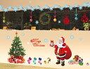 2枚セットウォールステッカー クリスマス 飾り60x90cm...