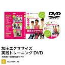 加圧ベルト「正規品」 DVD 実践トレーニング方法 美脚