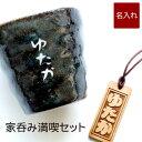 プレゼント 【 ごろりん 焼酎 ロックグラス 2点 セット ...