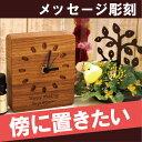長寿祝い 名入れ ギフト 贈り物 名前入り プレゼント 【 ...