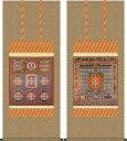掛け軸-両界曼荼羅(双幅)(尺五)仏画掛軸・送料無料掛け軸