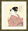 【F8】浮世絵画(大)額 ビードロを吹く娘 喜多川歌麿 美人画 インテリア 安らぎ 潤い 壁掛け 階段飾り [送料無料]