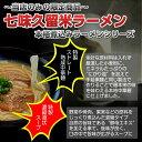 ギフトに最適!【田中蒲鉾店の本場 鹿児島のさつま揚げ】さつまあげお試しセット(27個入) 自慢の9種類の味をお得なセットにしました!