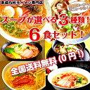 Eraberu-6akifuyu