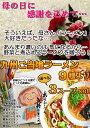 【母の日特別セット】メッセージカード付き!本場久留米ラーメン【とんこつスープ9種から選べる】セット(3種/6人前)【ギフト】