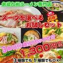 Select1300samu
