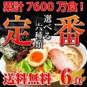 Select3syu-001-sm001