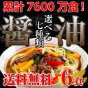 Select3syu-003-sm001