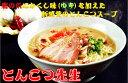 Sensei-img65397025