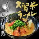 本場久留米ラーメンセット(6人前)【久留米とんこつ醤油スープ...