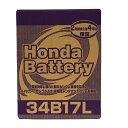 バッテリー34B17L【適用型式/ホンダ除雪機 HSS970i HSS1170i HSS1180i】