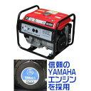 【照明・電工関連】 AP ガソリン発電機 G2300 [アストロプロダクツ・ASTROPRODUCTS]