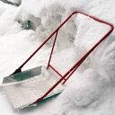 オギハラ スノーブル 軽くて丈夫なアルミ製 除雪用品 スノーダンプ ママさんダンプ 除雪ダンプ