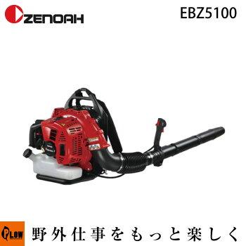 ������̵���ۥ��Υ�����֥?EBZ5100
