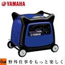 ヤマハ 発電機 EF5500iSDE