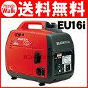 【新仕様】ホンダ発電機 EU16i-JN3がEU16iK1-JN3にモデルチェンジ 【購入後も安心、点検整備・修...