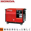 ホンダ 三相発電機 EXT4000 50Hz/60Hz