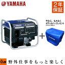 発電機 ヤマハ EF2500i インバーター発電機 小型 家...