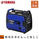 発電機 小型 家庭用 ヤマハ インバーター EF1800iS 2年保証 送料無料 業務用 防災 在庫あり
