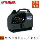 ヤマハ 発電機 EF900iSOD 限定カラー オリーブドラブ色 OD色