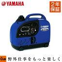 発電機 【即納】【送料無料】ヤマハ 発電機 EF900iS インバーター発電機 ポータブル発電機 青 900w 0.9kw 【あす楽対応】